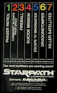 Starpath Supercharger games