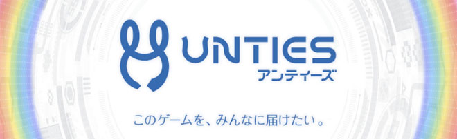 Sony Unties logo