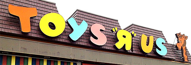 vintage Toys R Us store