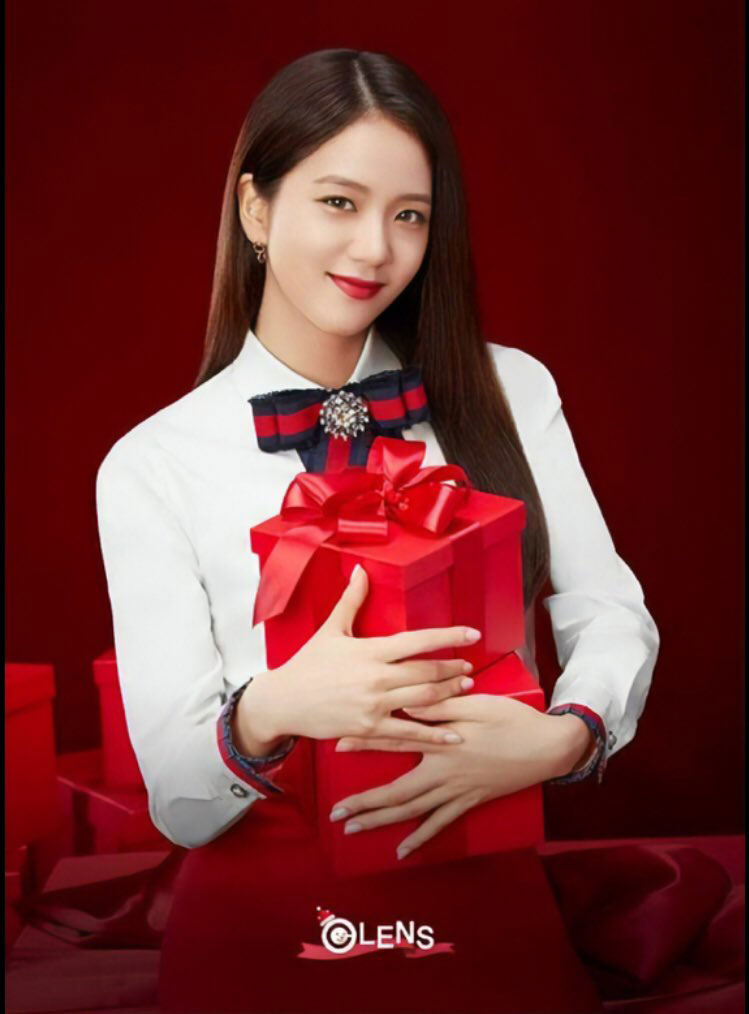 Black Pink Christmas - Jisoo