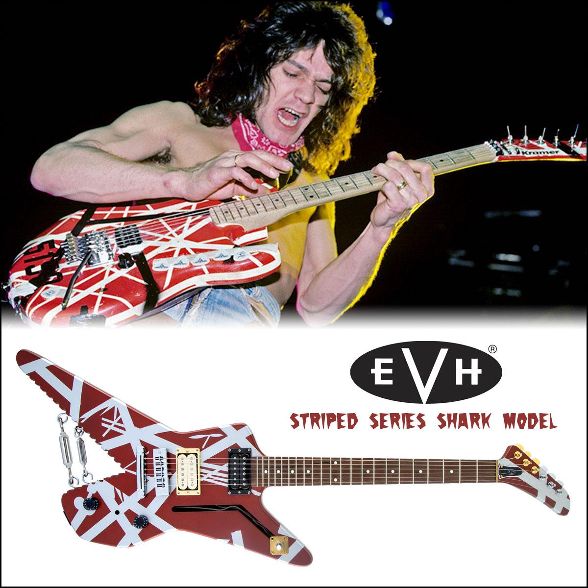Happy Birthday Eddie Van Halen Evh 8 Bit Central