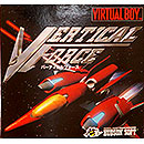 Vertical Force game box for VirtualBoy