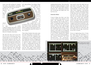 Coleco - The Official Book - sample layout